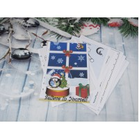 Believe In Yourself Christmas Inserts